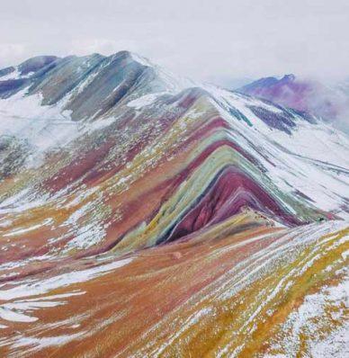 Tour Montana de 7 Colores 1 dia